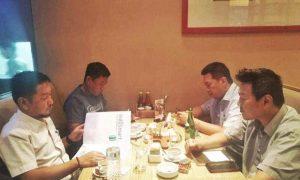 Dinas Kominfo MoU dengan APJII Rancang Smart City Unggul di Bolsel Berita Bolsel
